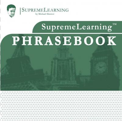 SupremeLearning Phrasebook